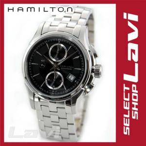 ハミルトン メンズ 腕時計 AMERICAN CLASSIC アメリカンクラシック ジャズマスター オートクロノ H32616133 ラッピング無料|store-jck