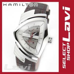 ハミルトン レディス 腕時計  AMERICAN CLASSIC アメリカンクラシック コレクション VENTURA ベンチュラ オート  H24515551 ラッピング無料|store-jck