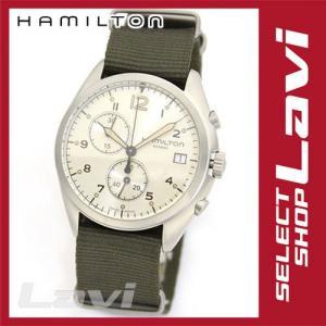 ハミルトン メンズ 腕時計 KHAKI カーキ コレクション PILOT カーキ パイロット パイオニア クロノ H76552955 ラッピング無料|store-jck