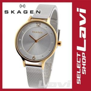 スカーゲン 腕時計 SKAGEN SKW2340  レディース ラッピング無料 store-jck
