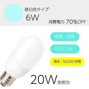 殺菌消臭ランプ 除菌消臭ランプ CCFL電球 長寿命 ノンブルーライト 6W E26 20W相当の明るさ|store-lak-inc