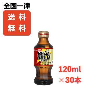 送料無料 リアルゴールドオリジナル 120mlOWB×30本 メーカー直送|store-makotogokoro