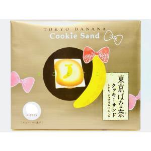 ☆ 2021 父の日 ☆ 東京ばな奈 クッキーサンド しかも、チョコはみ出してる 16枚入 お菓子 東京お土産 スイーツ ギフト プレゼント お土産袋付き|store-makotogokoro