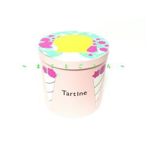 ☆ 2021 母の日 ☆ Tartine タルティン ブーケ 7個入 お菓子 東京お土産 スイーツ ...