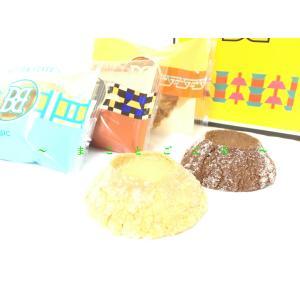 ☆ 2021 お中元 ☆ バターステイツ 3種詰合せ 5個入 お菓子 東京お土産 スイーツ ギフト プレゼント お土産袋付き store-makotogokoro