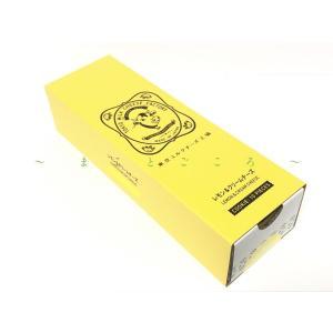 【商品説明】 東京ミルクチーズ工場 レモン&クリームチーズクッキー 10枚入  東京お土産 ギフト ...
