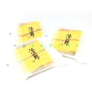 ☆ 2021 父の日 ☆ 治一郎のバウムクーヘン カット1袋×3個 お菓子 東京お土産 スイーツ ギフト プレゼント お土産袋付き|store-makotogokoro