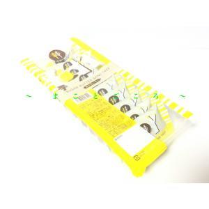 ☆ 2021 お中元 ☆ シュガーバターの木 地中海レモン 10個入 お買得パック お菓子 東京お土産 お土産袋付き store-makotogokoro