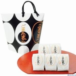東京たまご ごまたまご 5個入 銀座たまや 東京土産 ギフト プレゼント 東京駅 和菓子 お土産袋付き