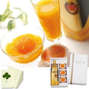 銀座千疋屋が厳選したアンデスマンゴーを使用した濃厚な「マンゴードリンク」と、果物のプロが育てた和歌山...