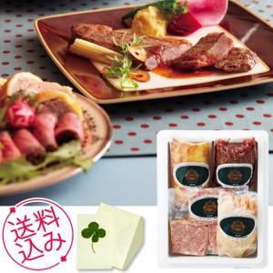 神戸ハング 人気デリオードブルセット4種 ギフト 内祝い お祝い 出産 結婚 お誕生日 快気 御礼