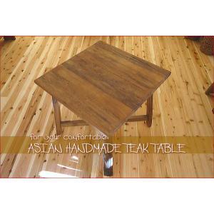 アジアンインテリア アジアン家具 バリ島 ◆ハンドメイド! チークダイニングテーブル◆ store-monsoon