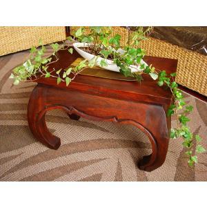 ローテーブル オピウムテーブル 無垢材 アジアン家具 サイドテーブル 座卓 木製 花台 |store-monsoon