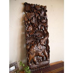アジアンインテリア アジアン雑貨 木彫り 象 ウッドカーヴィン 90×30 木製 ウッドレリーフ 壁飾り|store-monsoon