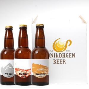 ドイツマイスター直伝の製法で麦芽・ホップ・名水のみで醸造された本格派クラフトビールです。 ピルスナー...
