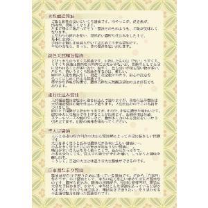 片上醤油「自家用たまり醤油」360ml store-naratv 02