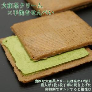奈良和らんぐ(7枚入) 奈良土産