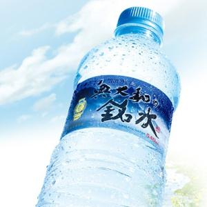 奥大和の銘水 540ml 24本(1ケース)【送料無料】【東...