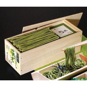 宇治抹茶入り茶そば 萌木EX(エクセレント)480g 川本食品【東北、北海道、沖縄への配送は追加送料が発生する場合があります。】|store-naratv