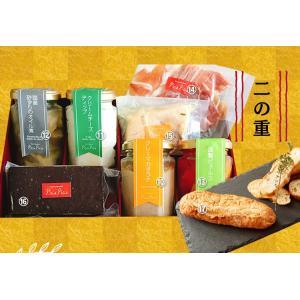 おせち 送料無料 人気スペイン料理店が手がける大人のための二段重生おせち 冷蔵配送 2〜3人前(12月31日配送のみ/時間指定不可)|store-naratv|06