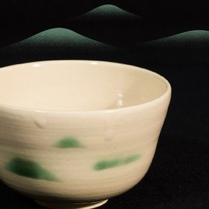 赤膚焼 大和三山茶碗|store-naratv