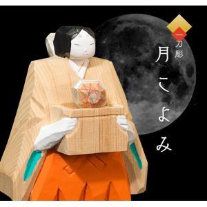 奈良一刀彫 「月こよみ」|store-naratv