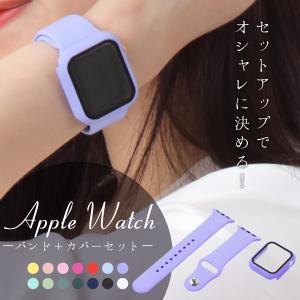 Apple Watch バンド+カバーセット series 6 5 4 3 2 1 ベルト スポーツ...