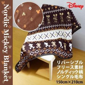 毛布 シングルサイズ ノルディック柄リバーシブル ミッキーマウスフリース毛布 ブラウン ブランケット シングル毛布 140cm×200cm 膝掛け ディズニー Disney|store-pocket