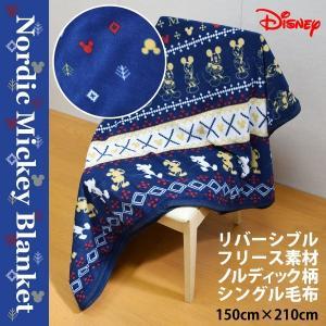 【在庫処分SALE】ノルディック柄リバーシブル ミッキーマウスフリース毛布 ネイビー ブランケット シングル毛布 140cm×200cm 膝掛け ディズニー Disney|store-pocket