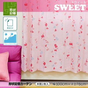 カーテン ドレープカーテン ハートがキュート スウィート ピンク 100×178cm (2枚組) 遮光 ウォッシャブル 形状記憶 姫系 store-pocket