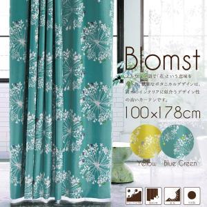 カーテン ドレープカーテン 北欧風の繊細でボタニカルなデザイン blomst 100×178cm (2枚組) 日本製 遮光 ウォッシャブル 形状記憶 北欧 store-pocket