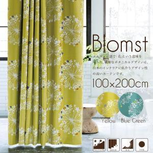 カーテン ドレープカーテン 北欧風の繊細でボタニカルなデザイン blomst 100×200cm (2枚組) 日本製 遮光 ウォッシャブル 形状記憶 北欧 store-pocket