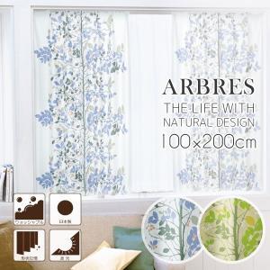カーテン ドレープカーテン 繊細にトレースされた木のモチーフが美しい ARBRES 100cm×200cm (2枚組) 日本製 2級遮光 洗える 形状記憶加工 北欧系 store-pocket