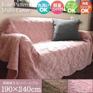マルチカバー 長方形 ルーミ 約190×240cm ふわふわサラサラ リバーシブル キルト こたつ ソファー ベッドカバー 花柄 バラ 洗えるの写真