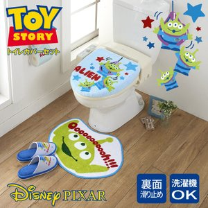 トイレマット マットセット SB-254 トイストーリーからエイリアンのトイレ2点セット 蓋カバー トイレマット リトルグリーンメン Alien ディズニー Disney|store-pocket