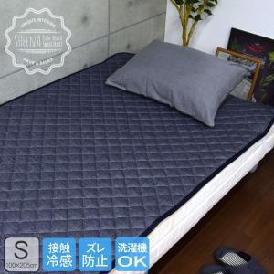 サイズ  : 約100cm×205cm(シングルサイズ)サイズ許容範囲+5%〜-3% カラー    ...