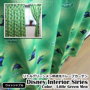 カーテン ドレープカーテン Disney 遮光カーテン エイリアン 100×135cm(2枚組) ディスニー 半間 リトルグリーンメン|store-pocket
