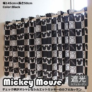 カフェカーテン 遮光性カフェカーテン チェック柄シルエットミッキー 145cm×50cm ブラック ディズニーインテリア Disney  おしゃれの写真