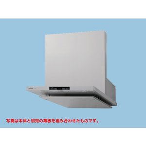 Panasonic(パナソニック)フラット形レンジフードFY-60DE2-S シルバー【FY-60DED2-Sと同等機能+はつ油塗装】|store-pure