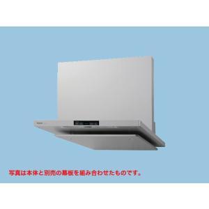 Panasonic(パナソニック)フラット形レンジフードFY-75DE2-S シルバー【FY-75DED2-Sと同等機能+はつ油塗装】|store-pure