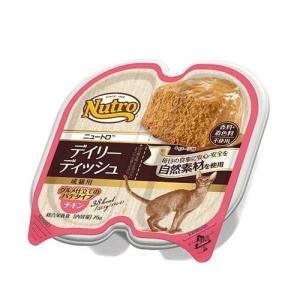 ニュートロ デイリー ディッシュ 成猫用 チキン グルメ仕立てのパテタイプ トレイ 8個入り store-usk