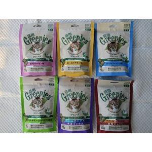 グリニーズ 猫用 6種全セット store-usk
