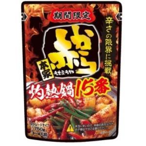 イチビキ 赤から鍋スープ15番(ストレート) 750g×2個 store-usk