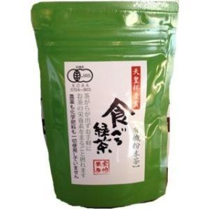 食べる緑茶(粉末茶)お茶の栄養や繊維を手軽にまるごと摂れる粉末茶。 さっとお湯や冷水にも溶け、茶殻出...