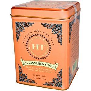 ハーニー&サンズは、世界のグルメに愛されているティー・ブランド 英国の紅茶の伝統を基に、ジョンハーニ...