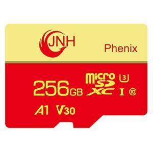 高性能 microSDXC UHS-I カード 容量:256GB(ユーザ領域約232GB)東芝3D ...