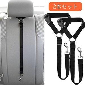 【取り付け簡単】:絡まりのないナイロンストラップは、迅速かつ簡単に車両のヘッドレストに取り付けられま...