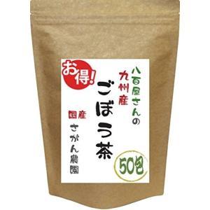 ごぼう茶 国産 50包 八百屋さんの九州産ごぼう茶 ティーパック 2.5g×30包+20包増量中 健康茶さがん農園|store-usk