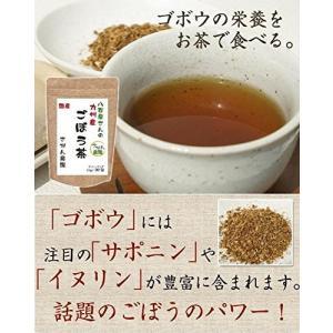 ごぼう茶 国産 50包 八百屋さんの九州産ごぼう茶 ティーパック 2.5g×30包+20包増量中 健康茶さがん農園|store-usk|03