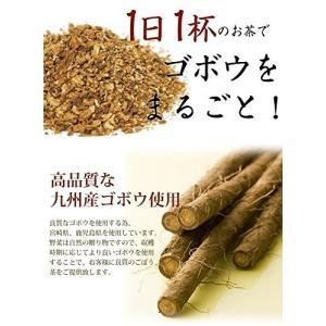 ごぼう茶 国産 50包 八百屋さんの九州産ごぼう茶 ティーパック 2.5g×30包+20包増量中 健康茶さがん農園|store-usk|04